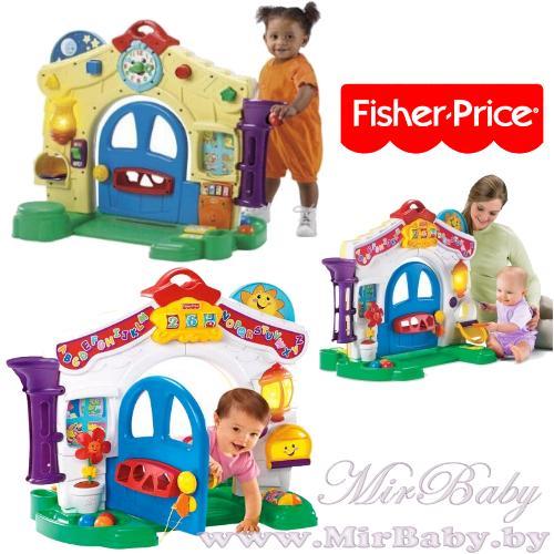 Большой развивающий музыкальный дом Fisher Price
