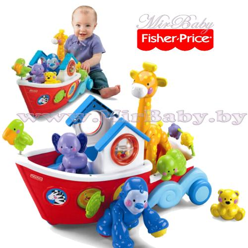 mattel-fisher-price-amazing-animals-ark