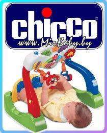 Развивающий комплекс Chicco Спортзал Duo прокат детских товаров