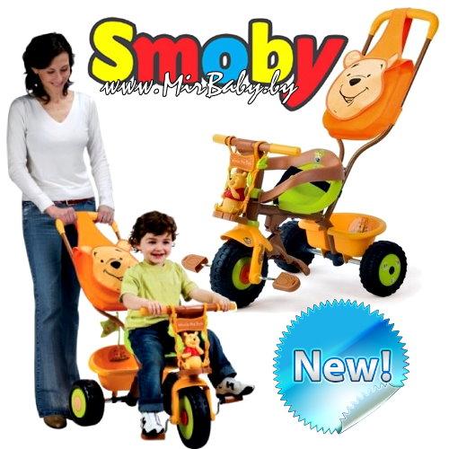 Be Fun Confort Winnie Smoby трехколесный велосипед напрокат