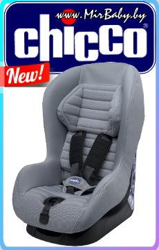 Детское автокресло Chicco XPACE напрокат в Минске