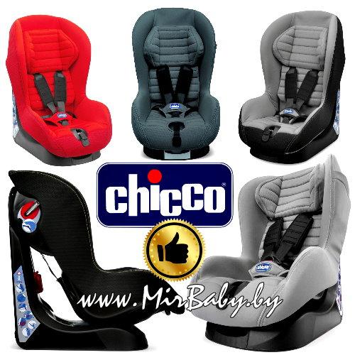 Детское автокресло Chicco XPACE в прокат в Минске