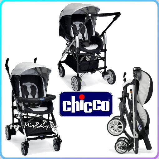 Коляска прогулочная Chicco Trio Living напрокат