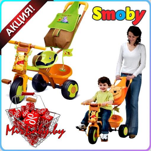 Велосипед Mamy Trekk WINNIE Smoby прокат детских велосипедов