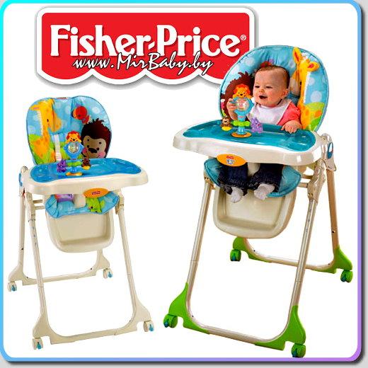 стульчик для кормления Fisher-Price в прокат