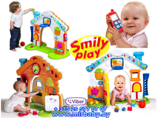 Интерактивный Домик Winfun Peek a Boo Fun Playhouse в прокат