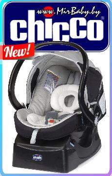 Автокресло Chicco Auto-Fix Plus Tecna напрокат в минске прокат детских товаров
