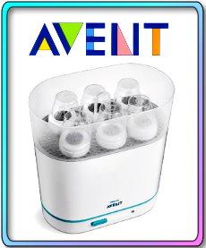 Электрический стерилизатор напрокат 3 в 1 Philips AVENT SCF284 03