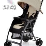 Прогулочная коляска Jetem Fit облегченная